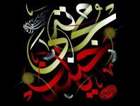 ۷صفرسالروزشهادت مظلومانه امام مهربانی کریم آل الله امام حسن مجتبی تسلیت باد