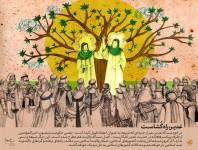 ۲۰ جمله از رهبر انقلاب درباره «غدیر»