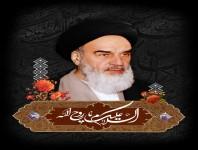 امام خمینی مجسمه ی ارزش های انقلاب ۱۴۰۰