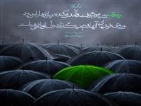 امام زمان عجل الله فرجه کجاست..؟