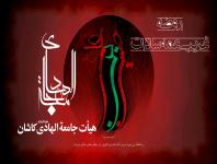 روضه غریبی عمه سادات