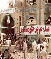 بیانات در مراسم شب خاطره دفاع مقدس به مناسبت سوم خرداد سالروز آزادسازی خرمشهر