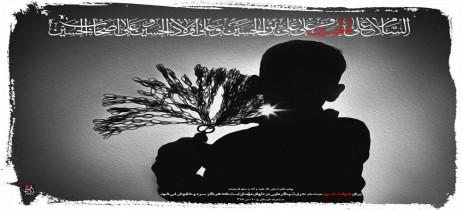 ماه محرم یاحسین علیه السلام