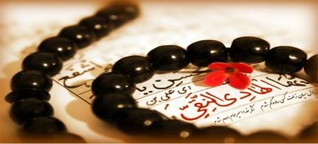 میلاد امام هادی علیه السلام مبارک باد