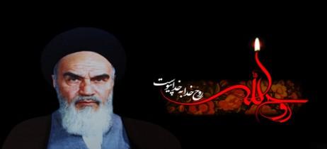 ۱۴ خرداد سالروز رحلت امام خمینی رحمت الله علیه تسلیت باد