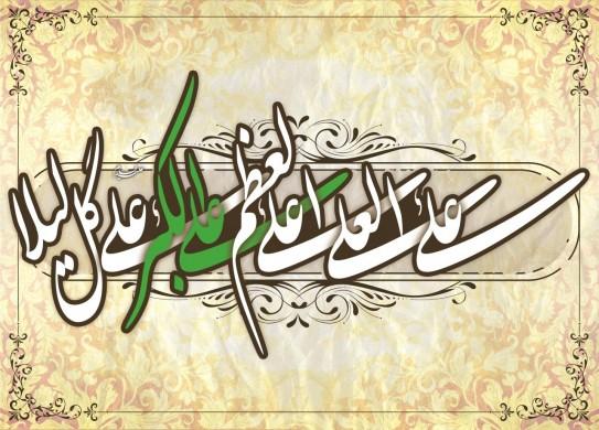 فضایل اخلاقی حضرت علی اکبر علیه السلام