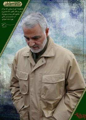بیانات در دیدار دستاندرکاران مراسم سالگرد شهادت حاج قاسم سلیمانی و خانواده شهید سلیمانی